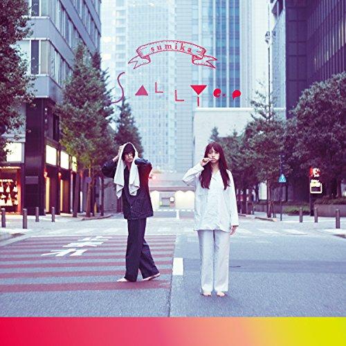 sumika「ふっかつのじゅもん」のゲームに例えた歌詞に共感続出!収録ミニアルバム情報も公開!の画像