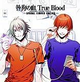 咎狗の血 True Blood ORIGINAL SOUND TRACK -SPECIAL LIMITED EDITION- 限定版BOX