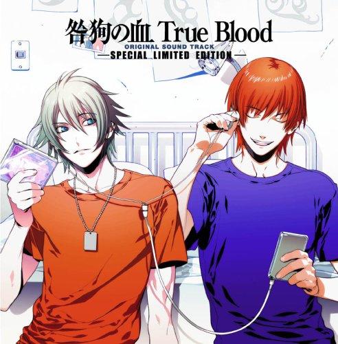 咎狗の血 True Blood ORIGINAL SOUND TRACK -SPECIAL LIMITED EDITION- 限定版BOXの詳細を見る