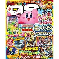 ファミ通DS+Wii (ディーエスプラスウィー) 2014年 3月号 [雑誌]