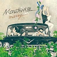 MARRY by Monster Tairiku (2015-01-28)