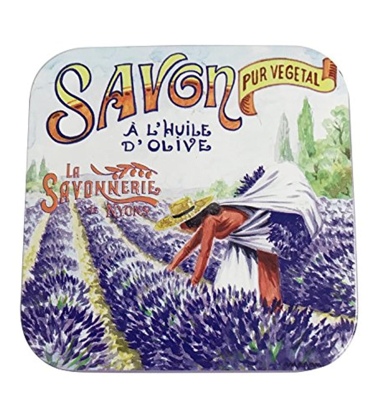 空中摘む植生ラ・サボネリー アンティーク缶入り石鹸 タイプ100 ラベンダー摘み(ラベンダー)