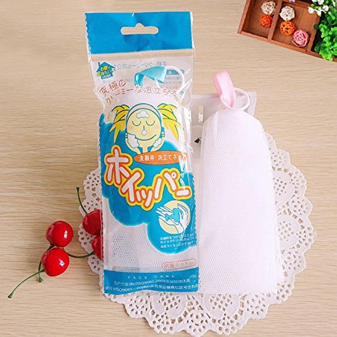 評判サスペンション宗教的なattachmenttou クリーンフェイスソープブリスター発泡バブルネットネットワークバッグ旅行バスルーム用品
