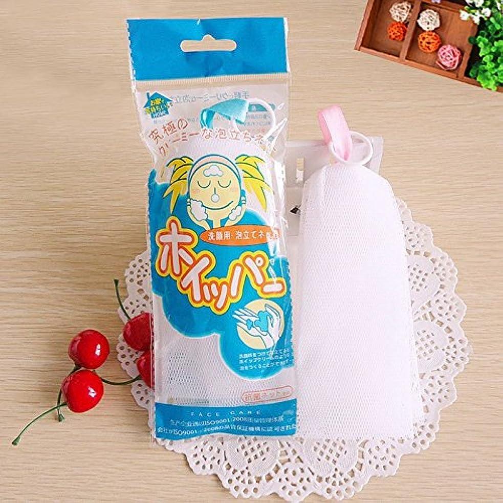 気まぐれな腹部策定するattachmenttou クリーンフェイスソープブリスター発泡バブルネットネットワークバッグ旅行バスルーム用品