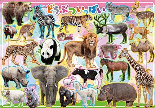 [해외]35 조각 어린이 퍼즐 동물 가득 픽쳐 퍼즐/35 Pieces Children`s Puzzle Animal Animals Picture Puzzle
