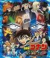 劇場版 名探偵コナン 純黒の悪夢(ナイトメア)(通常盤)[Blu-ray]