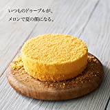 【Amazon.co.jp限定】ルタオ (LeTAO) チーズケーキ メロンドゥーブルとショコラドゥーブル 4号(2~3人分)