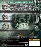 BONES ―骨は語る― シーズン4 (SEASONSコンパクト・ボックス) [DVD] 画像