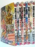 聖闘士星矢 EPISODE.G アサシン コミック 1-5巻セット (チャンピオンREDコミックス)