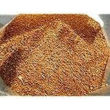 おがくず 国産 九州 四国 杉 100% 乾燥 細 1.2kg (600g×2袋)