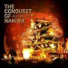妖幻鏡-WEST- The Conquest of NANIWA(在庫あり。)
