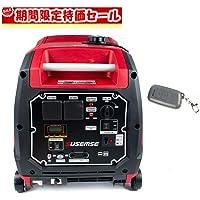 インバーター発電機 超大出力ポータブル電源 静音発電機 リモコン発電機50/60HZ 100V (RED3500W)