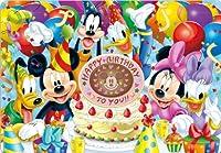 41ピース 子供向けパズル ディズニー おたんじょうびおめでとう!  【チャイルドパズル】