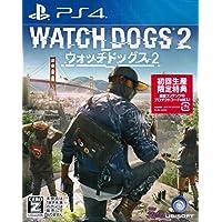 PS4 ウォッチドッグス2 初回生産限定特典「ゾディアックキラー追加ミッション」ダウンロードコード同梱