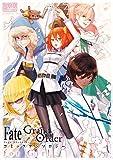 Fate/Grand Order コミックアンソロジー for Girl (DNAメディアコミックス)