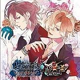 DIABOLIK LOVERS VERSUS SONG Requiem(2)Bloody Night Vol.�X コウ VS ユーマ