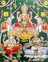 "Lakshmi、ガネーシャ、Saraswatiポスター/ Hindu Goddessポスターwith Glitter–Reprint On Paper ( Unframed :サイズ9"" x11""インチ)"