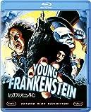 ヤング・フランケンシュタイン [Blu-ray]
