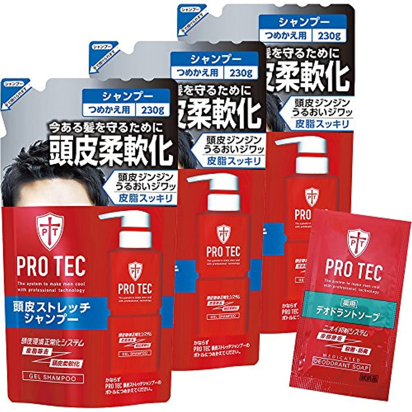 スクラブインスタントイブ【Amazon.co.jp限定】PRO TEC(プロテク) 頭皮ストレッチ シャンプー 詰め替え 230g×3個パック+デオドラントソープ1回分付(医薬部外品)
