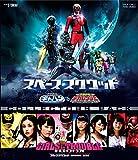 スペース・スクワッド ギャバンVSデカレンジャー&ガールズ・イン・トラブル コレクターズパック[Blu-ray]