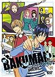 バクマン。1stシリーズ DVD-SET[DVD]