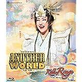星組宝塚大劇場公演 RAKUGO MUSICAL『ANOTHER WORLD』 タカラヅカ・ワンダーステージ『Killer Rouge』