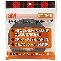 3M ベータテープ 屋内・屋外用 10mm×10M VT-10