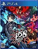 【Amazon.co.jpエビテン限定】ペルソナ5 スクランブル ザ ファントム ストライカーズ ファミ通DXパック PS4版