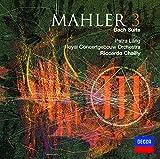 マーラー:交響曲第3番/バッハによる管弦楽組曲