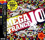 MEGA TRANCE 10 Anniversary