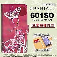 手帳型 ケース 601SO スマホ カバー Xperia XZ エクスペリア 蝶と花 ピンク nk-004s-601so-dr1542
