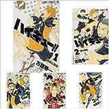 ハイキュー!! コミック 1-31巻セット