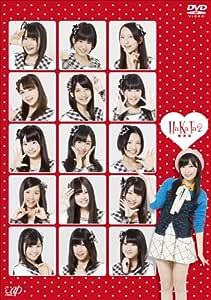 「HaKaTa百貨店2号館」DVD-BOX(通常版)