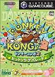 ドンキーコンガ2 ヒットソングパレード