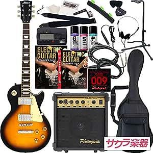 Maison メイソン エレキギター レスポールタイプ サクラ楽器オリジナル LP-28/BS 初心者入門20点セット