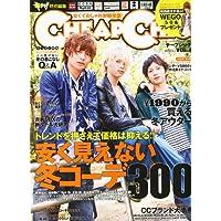 キラリ!特別編集 CHEAP CHIC (チープシック) 2010年 11月号 [雑誌]
