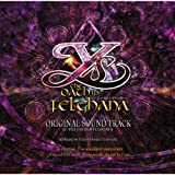 オリジナル・サウンドトラック イース -フェルガナの誓い-