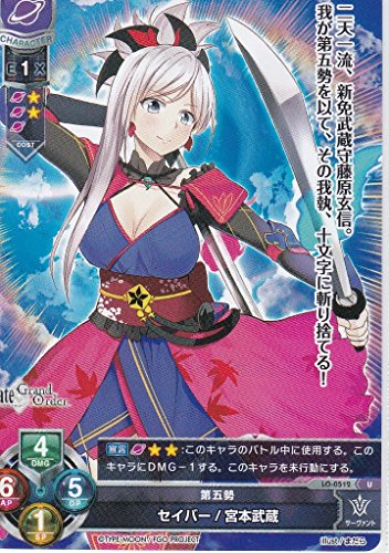 Lycee OVERTURE(リセオーバーチュア)第4弾「Ver.Fate/Grand Order2.0」  第五勢  セイバー/宮本武蔵
