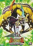 古代王者 恐竜キング Dキッズ・アドベンチャー 11[DVD]