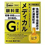 【第2類医薬品】サンテメディカルガード 12mL