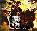 真・三國無双7 オリジナル・サウンドトラックコンプリート盤
