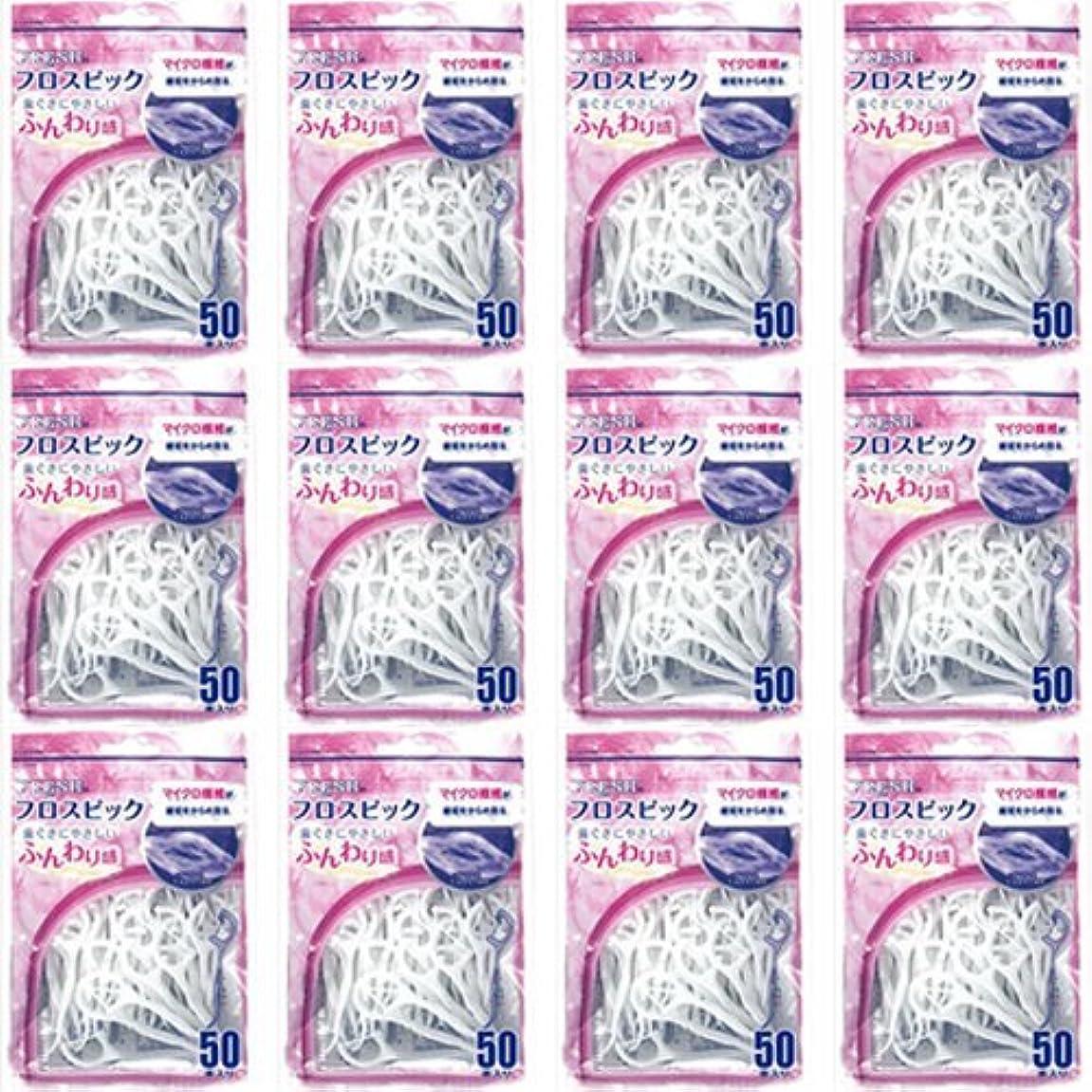 怒り伝統メタリックフレッシュフロスピック50本 × 12個セット