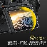 【本格派】 Canon PowerShot G7X MarkII/G5X/G9X 強化ガラス 強化ガラス液晶保護フィルム ガラスフィルム [表面硬度9H/0.33mm/ラウンドエッジ加工/耐指紋/反射低減]