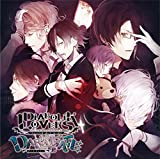 DIABOLIK LOVERS DARK FATE Vol.2 上弦の章