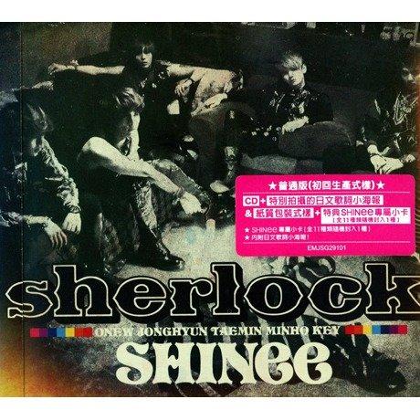 Sherlock 普通版 (台湾盤)
