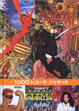 1000レコードジャケット (ニュークロッツ・シリーズ)の詳細を見る