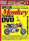 4MINIちゃんぷ 1[DVD] (<DVD>) (<DVD>)