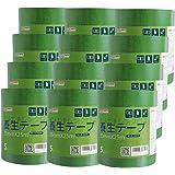 ADHES 養生テープ 塗装用 養生用 仮固定用 幅25mm*長さ25m (YB16-弱粘着)