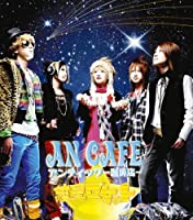 Ryusei Rocket by Antic Cafe (2007-11-07)