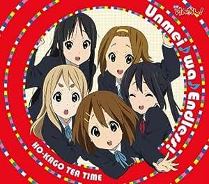 映画「けいおん!」テーマ曲&OP曲Unmei♪wa♪Endless!(通常盤)